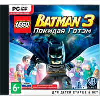pc cd lego batman