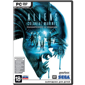 pc dvd aliens